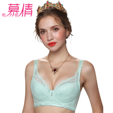 MUQIAN lace maternity bra pregnancy breastfeeding nursing bra gathered oppression up bra maternity clothes intimates bra cheap