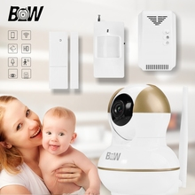 Wireless wifi cámara ip sistema de alarma de control app app monitor para bebés de control + sensor de puerta/pir motion sensor/detector de gas bw12g