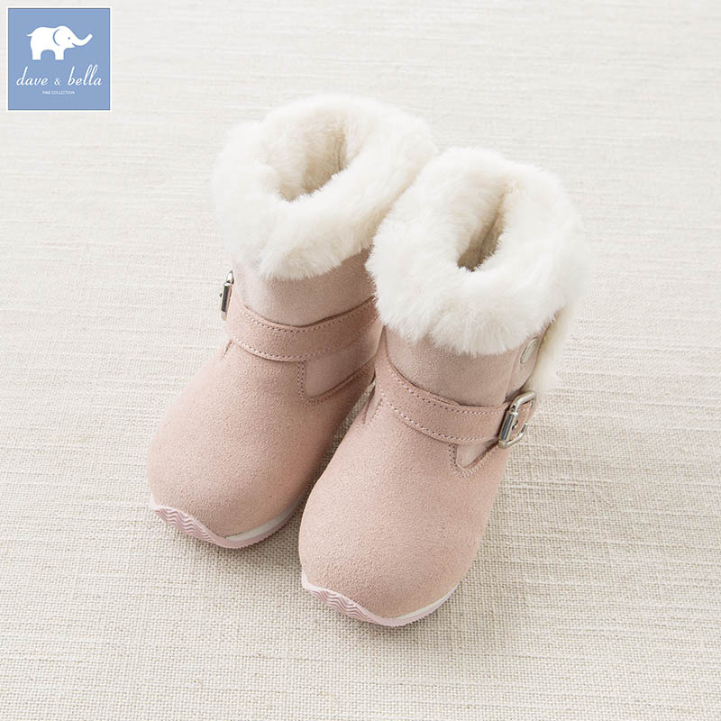 Dave Bella autumn winter babay girl snow boots pink fasion boots brand shoes DB5538