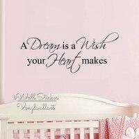 A 꿈은 소원 심장 되네요 인용 벽 데칼 침실 견적 벽 스티커 아기 보육 룸 장식 어린이 컷 비닐 Q250