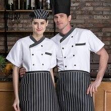 Короткий рукав шеф-повар куртка летние дышащие Кухня форма офицантки столовой кафе пекарня шеф повара отеля осенних футболок унисекс Рабочая одежда