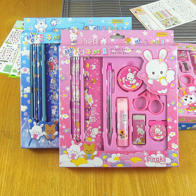 Students Learning Supplies Stationery Set June 1 Childrens Birthday Gift Nine Times Package Mail