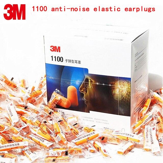 3m 1100 ضجيج سدادات أمان حقيقية 3m حامي صوتي إسفنجي عازل للصوت سدادات 3 أنواع من طرق المبيعات