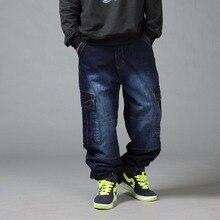 Mens Baggy Cargo Jeans con Tasche Laterali Uomo Autunno Inverno Hip Hop  Pantaloni del Pattino Degli Uomini di Casual Allentato H.. 4d44fb9c8993