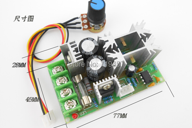 FREE SHIPPING 5PCS/LOT DC Motor Speed Controller For High Power 12V24V36V48V Driver Module PWM Controller 20A Current Regulator