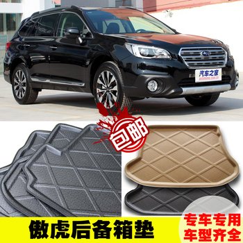 Trunk Tray Liner Cargo Mat Floor Protector foot pad mats For SUBARU Outback 2015 2016 2017 (Black,Beige)