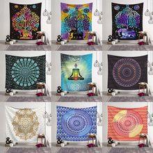 Chic Bohemia Indian Compass Mandala Wall Hanging Tapestry For Wall Decoration Fashion Tribe Style Carpet Beach Shawl Sunscreen