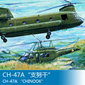 trumpeter 1 35 US CH-47A CHINOOK 05104 X3