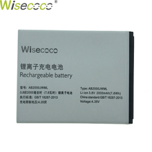 WISECOCO IN Stock NEW 2000mAh AB2000JWML Battery For Philips