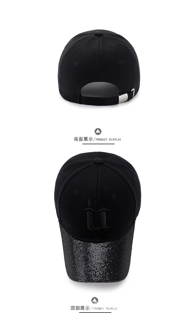 Fashion Casual Sports Hat Outdoor Sun Protection M Letter Baseball Cap