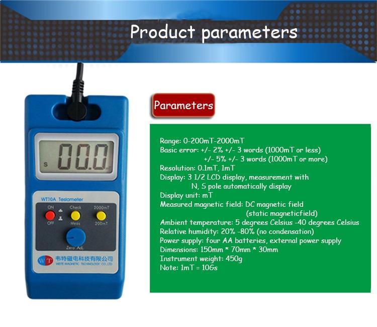 WT10A Magnetometer Surface Magnetic Field Tester Gaussmeter Gigital Gauss Meter Tesla 0~2000mT Fluxmeter Ns function With Probe цена