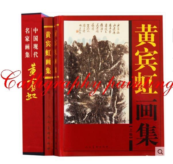 Chinese Painting Brush Ink Art Sumi e Album HUANG BINHONG Landscape Flower Book