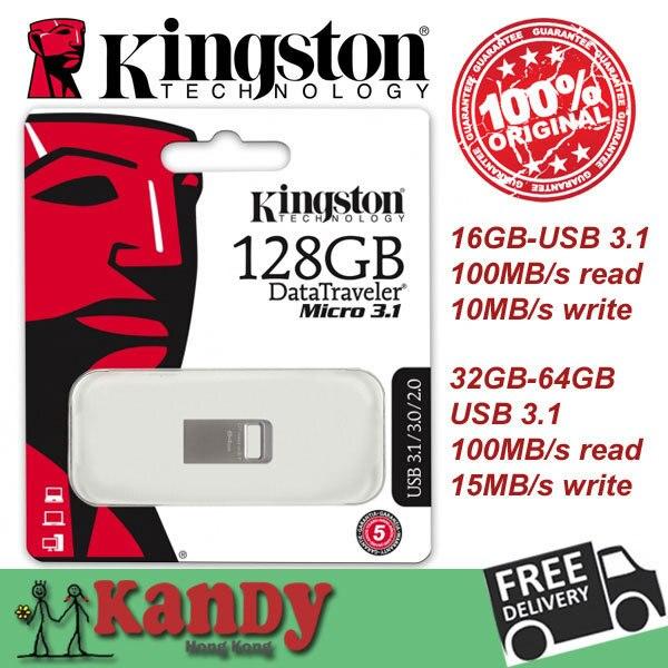 SALE Kingston metal micro mini usb 3.0 3.1 flash drive pen drive 64gb 128gb pendrive cle usb stick chiavetta usb memoria usb key