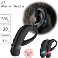 K70 Universal Noise Cancelling W/Mic Wireless Bluetooth 4.2