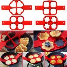 Силиконовая антипригарная Фантастическая форма для приготовления яиц, блинов, форма для выпечки, кухонные формы для омлета, откидная плита, кухонные инструменты для приготовления пищи, гаджет