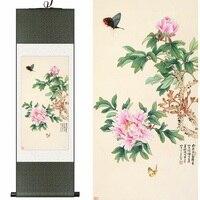 Seta cinese inchiostro acquerello fiori e uccelli Peonia due farfalla art feng shui tela galleria di damasco incorniciato dipinti di scorrimento