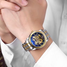 FEDYLON watch men's  mechanical watch male automatic men's watch CLOCK for men watches men wrisk watches Relojes Relogios relogios relojes 8023