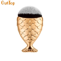 OutTop ColorWomen Beauty Mermaid Fishtail Makeup Brush For Powder Foundation Contour 170321 Drop Shipping