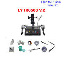 LY IR6500 V 2 Infrared BGA Rework Station Preheat Area 240 200mm 11 In 1 BGA