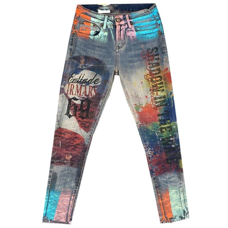 Pantalon jean denim de taille crayon
