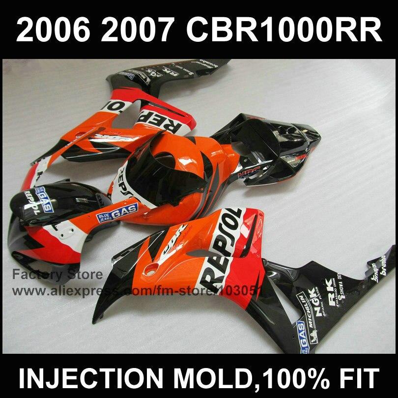 7 regali personalizzati 100% iniezione kit Carenature del Motociclo per HONDA 06 07 CBR 1000RR CBR1000RR 2006 2007 classic repsol carenatura parti