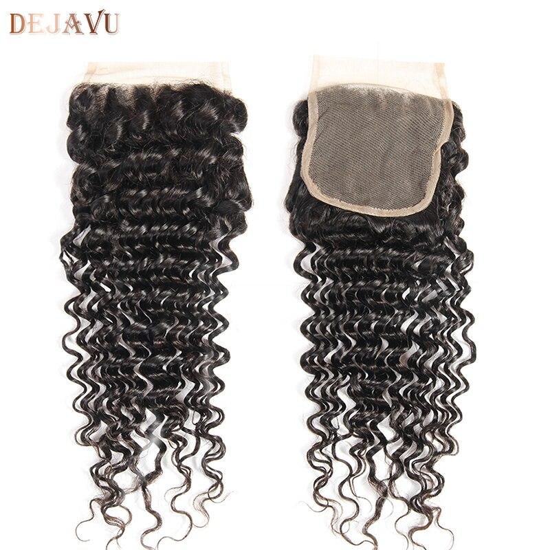Перуанский глубокая волна 3 Связки с закрытием 100% человеческих пучки волос плетение не Волосы remy расширение Природные Цвет дежавю волос