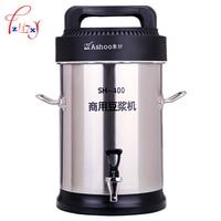 Commercial soybean milk machine juicer machine 10L capacity automatic cashmere multi functional soy milk machine SH 400 1pc