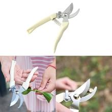 Садовые ножницы инструмент для прививки фруктовых деревьев секаторы бонсай секаторы садовые ножницы из нержавеющей стали