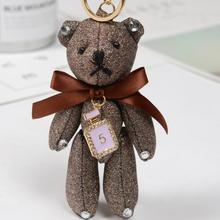 2018 Vintage Keychain Key Rings Fashion Pendant Bear With Bowknot Cute Cartoon Leather Bag Accessories Ornament
