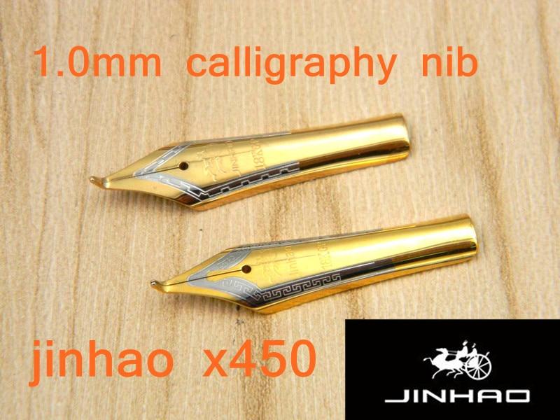 2PC JINHAO X450 GOLDEN Iraurita Fit For Most Fountain Pen 1.0MM  Nib