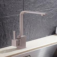 Серый цвет кухни кран однорычажный горячей и холодной кухонный кран площадь 360 градусов Поворотный кран серый