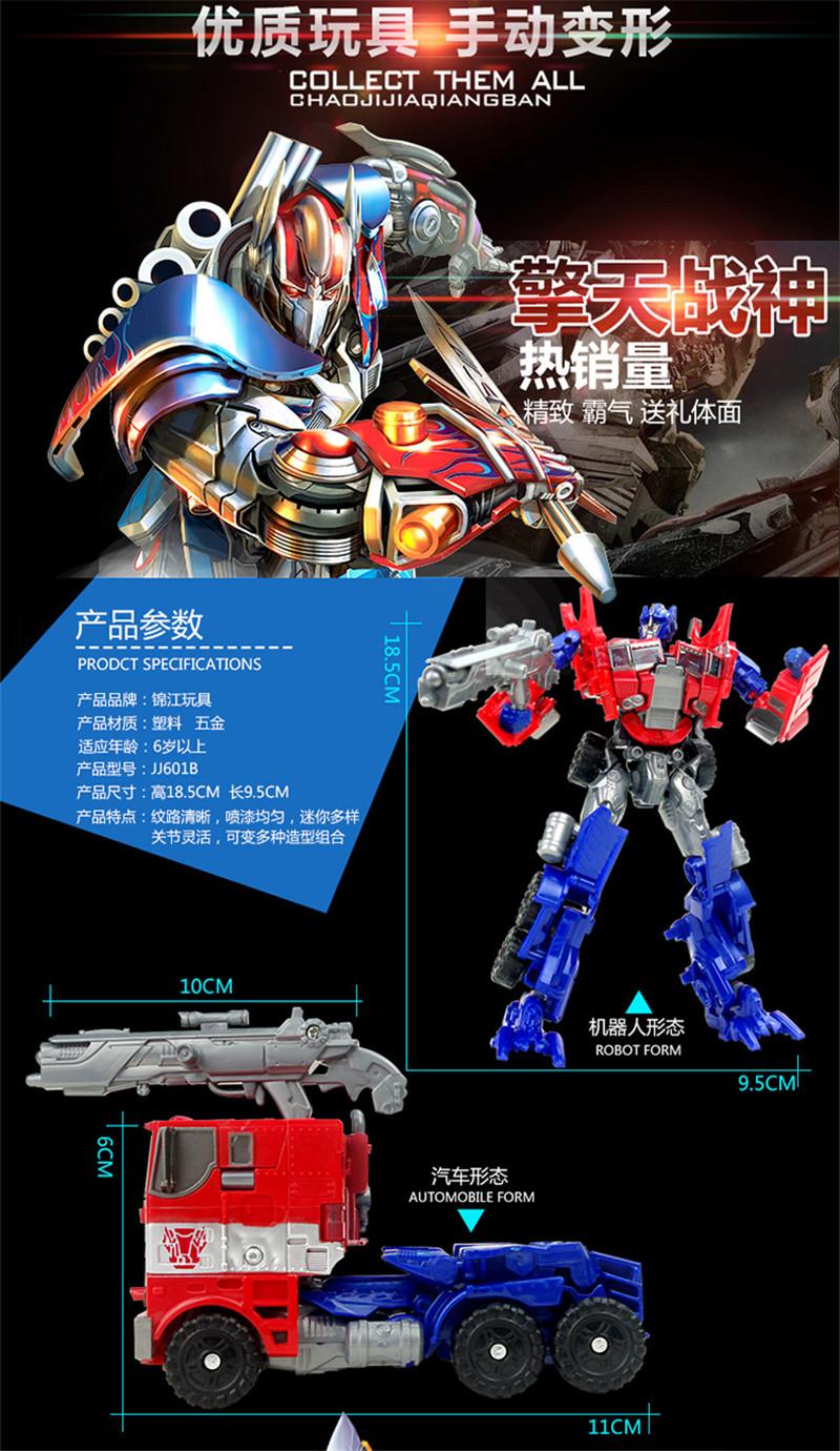 T00F153 (3)