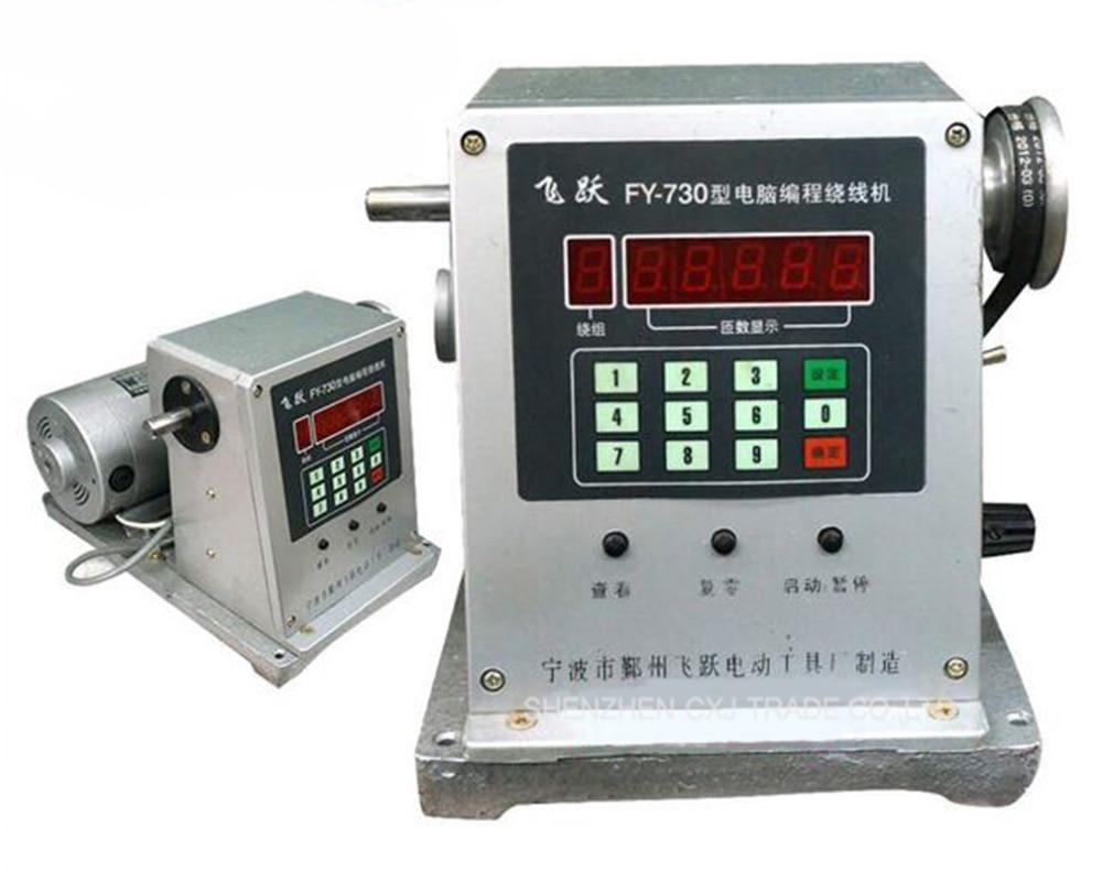 Free Shipping FY 730 CNC Electronic winding machine Electronic winder Electronic Coiling Machine Winding diameter 300W