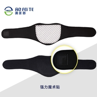 Neck Support Brace Self Heating Tourmaline Belt Magnetic Therapy Neck Shoulder Massager Use High Quality Elastic