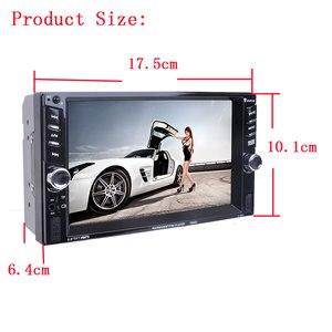 """Image 4 - Hikity 車の自動車メディアプレーヤー 2 din Autoradio USB Bluetooth FM カーラジオ Multimidia MP5 12 HD 7"""" 2din タッチスクリーンステレオラジオ"""