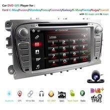 Двойной Автомобильный dvd-плеер с двумя цифровыми входами gps Navi для Ford Focus Mondeo Galaxy 3g аудио Радио стерео головное устройство BT, RDS Can-Bus 8 г карта CAM DAB +