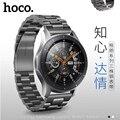 Оригинальный ремешок для часов HOCO из нержавеющей стали 316  сменный металлический ремешок для часов Samsung Galaxy Watch 46 мм