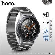 الأصلي HOCO 316L الفولاذ المقاوم للصدأ حزام ساعة اليد لسامسونج غالاكسي ساعة 46 مللي متر الفرقة استبدال المعادن حزام الساعات سوار