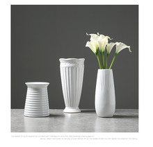 Modern Fashion White Ceramic Flower Vase Home Decoration Tabletop Europe Style white Wedding Deco Cramic