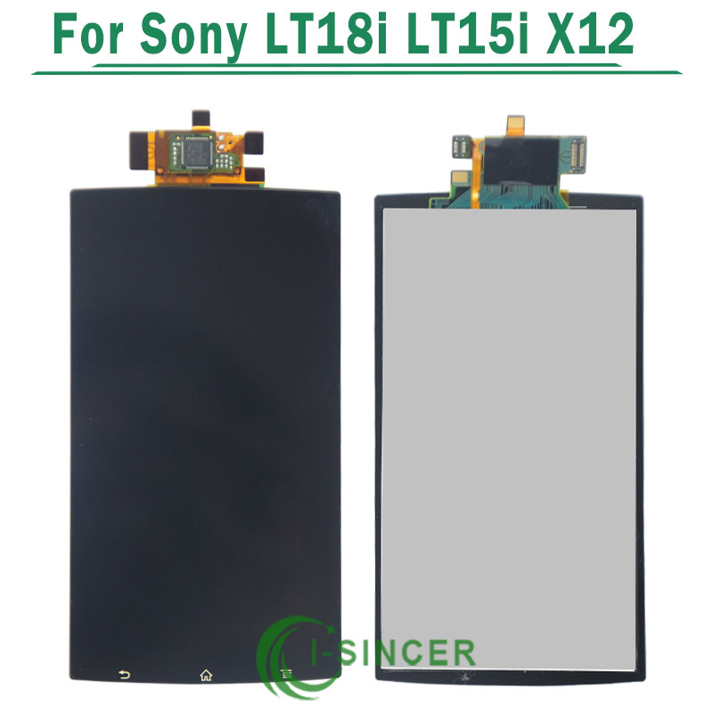 1/PCS For Sony Ericsson Xperia Arc S LT18i LT15i X12 digitizer touch screen glass+LCD display digitizer assembly,free shipping
