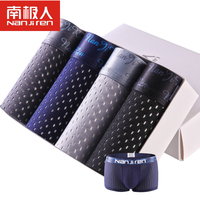 Nanjiren Men S Underwear Fiber Mesh Hollow Silk Air Holes U Convex Head Gift Box Boxer
