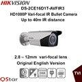 Hikvision Оригинальная Английская Версия DS-2CE16D1T-AVFIR3 HD1080P Переменным фокусным расстоянием Пуля ИК Камера 2-МЕГАПИКСЕЛЬНАЯ 2.8-12 мм 40 м ИК Камеры ВИДЕОНАБЛЮДЕНИЯ