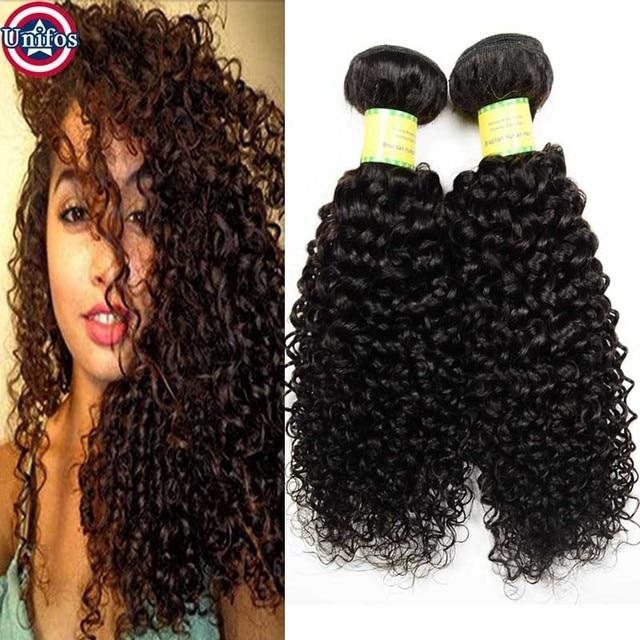 Brazilian Kinky Curly Virgin Hair Bundles Deals 100 Percent Human