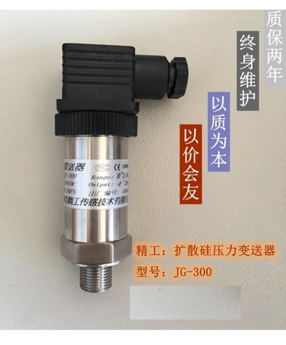 0~1.6mpa Diffused silicon pressure transmitter M20*1.5 level negative absolute pneumatic hydraulic pressure sensor 4 ~ 20ma 0 6mpa m20 1 5 4 20madc yb 131 diffusion silicon 0 2 high precision pressure transmitter pressure detection sensor