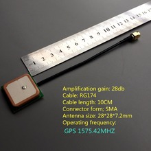 28dB high gain SMA connector. GPS Antenna Ceramic Patch Built – in GPS Active Antenna 1575.42MHZ 28 * 28 * 8.9mm Support GLONASS