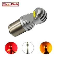 1 × 1156 BA15S P21W 1157 BAY15D P21/5 ワット BAU15S LED 電球 30 ワット車ブレーキターン信号ライト自動ランプ白赤アンバー 12 V 24 V