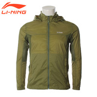 LiNing AFDL061 2 Running Hiking Jackets Male Sport Jackets Plus Size Men Jacket Waterproof Ligth Weight