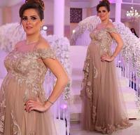 Элегантные, цвета шампанского вечернее платье для беременных кружевные аппликации линия с открытым плечом платье длиной до пола Вечерние п