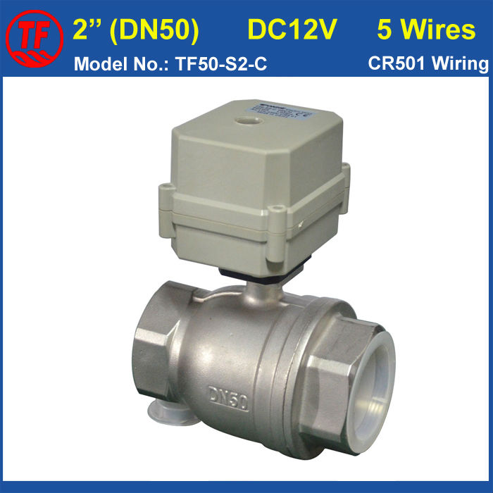 Stainless Steel 2'' Electric Ball Valve DC12V 5 Wires DN50 Actuator Valve 2 Way Torque 10Nm On/Off 15 Sec Metal Gear stainless steel 2 electric ball valve dc12v 5 wires dn50 actuator valve 2 way torque 10nm on off 15 sec metal gear