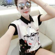 2020 Mujer Camisas casuales para mujeres Blusas y Blusas Tops De Gasa para Mujer, blusa De las mujeres Camiseta Blanca Mujer blusa De Gasa De 4475 50